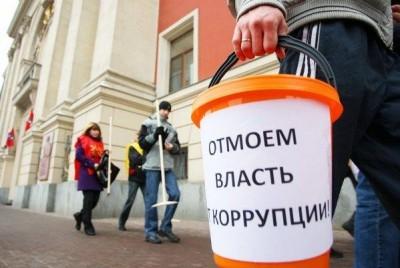 Общество без коррупции обсудили в ОП Свердловской области