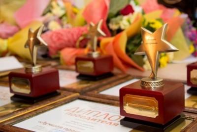 НКО Кургана наградили за лучший сайт и годовой отчет