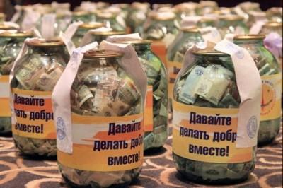 Курганские НКО получили областные субсидии
