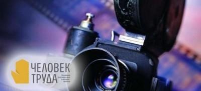 В Челябинске определили жюри фестиваля «Человек труда»