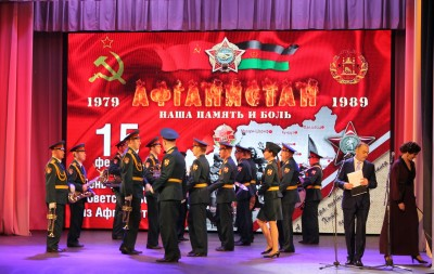 В Серове отметили 30-летие вывода войск из Афганистана