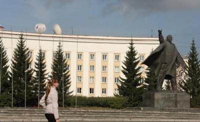 Краснотурьинск получил статус ТОР