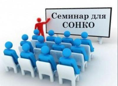 Курган: «Кадровое делопроизводство в НКО»