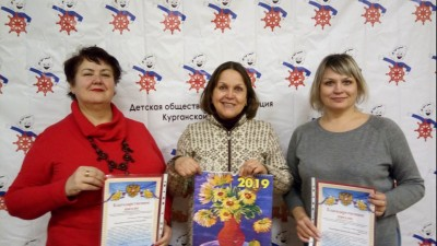 Сотрудники регионального ресурсного центра для СОНКО Курганской области получили благодарственные письма