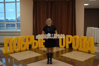 Елена Литвинова: Осваиваем современные социальные технологии