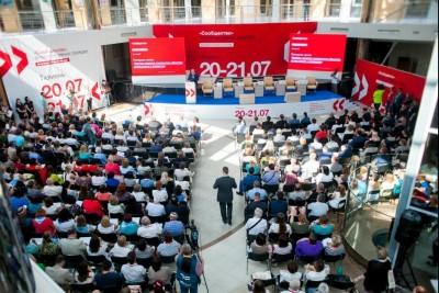 Гражданская активность: Форум «Сообщество»