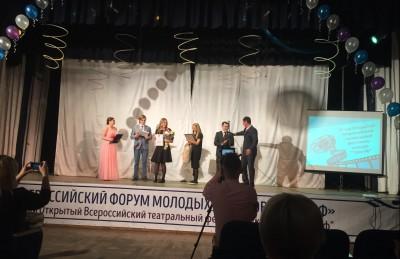 Всероссийский форум молодых лидеров «Триумф»