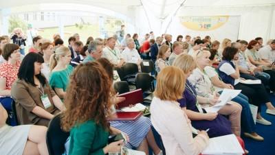 Форум «УТРО-2018»: Детский туризм в Курганской области
