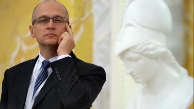 Первый замглавы АП Сергей Кириенко презентует проект «Лидеры России» по поиску новых управленцев