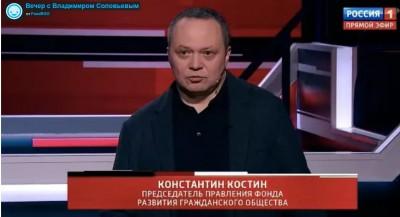 Костин: Чтобы российские общественные деятели, третий сектор и журналисты могли самореализоваться на родине и не искать источники финансирования за рубежом