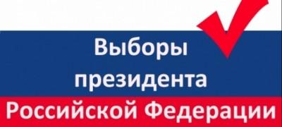 """Выборы 2018: """"Основная борьба между оппонентами Путина будет разворачиваться за голоса неопределившихся"""""""