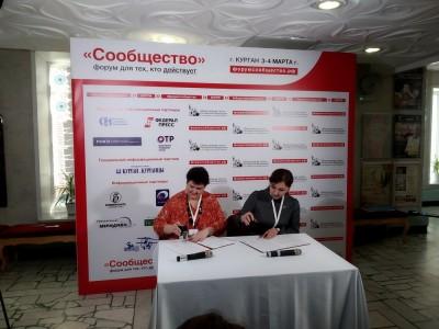 На форуме Сообщество в Кургане были представлены лучшие практики по теме Российско-Казахстанского сотрудничества