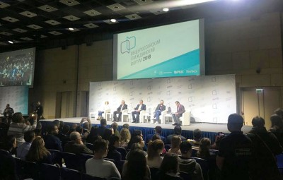 В Москве состоялась крупнейшая встреча представителей гражданского общества России