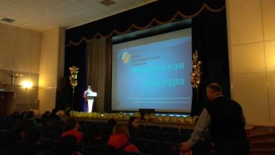 Жители Петуховского района ознакомились с правилами профилактики диабета