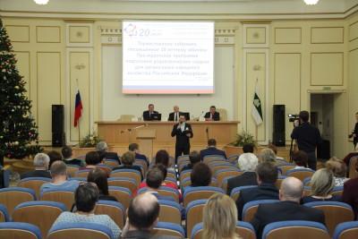 Председатель Детской общественной организации Курганской области «Открытый мир» приняла участие в торжественном собрании