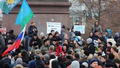 Новый виток протестной активности на Урале