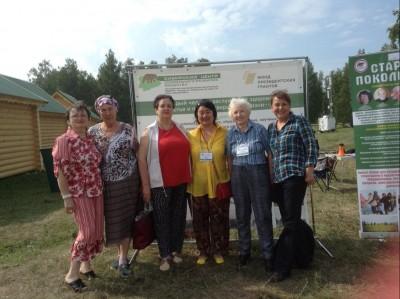 Некоммерческие организации Зауралья приняли участие во Всероссийском сельском Сабантуе