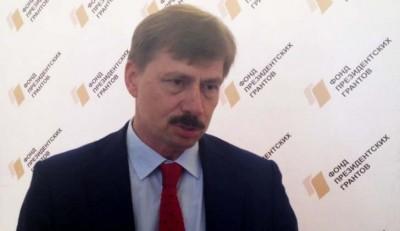 Татаринов: Фонд президентских грантов провел обучающий семинар для Зауральские НКО