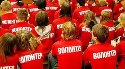 Владимир Путин подписал закон о статусе волонтерских организаций