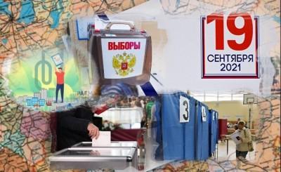 Выборы в тени выборов. Глава ФоРГО анализирует ход губернаторской избирательной кампании