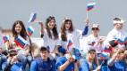 Активную уральскую молодежь соберут на лидерскую школу в Анапе