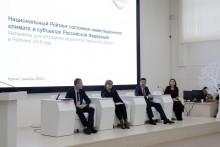 Руководитель регионального ресурсного центра для СОНКО Курганской области приняла участие в стратегической сессии