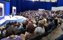 Форум «Сообщество»: Елена Литвинова о Президентских грантах