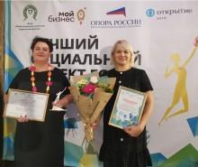 Детская общественная организация Курганской области «Открытый мир» стала победителем регионального конкурса