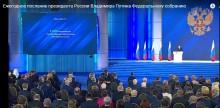 """Костин о содержании Послания президента: """"Социальные гарантии, развитие и возможности для комфортной жизни во всех регионах"""""""