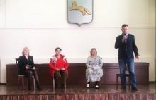 В Шадринске прошла конференция НКО