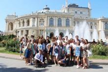 Путешествие зауральцев в Украину